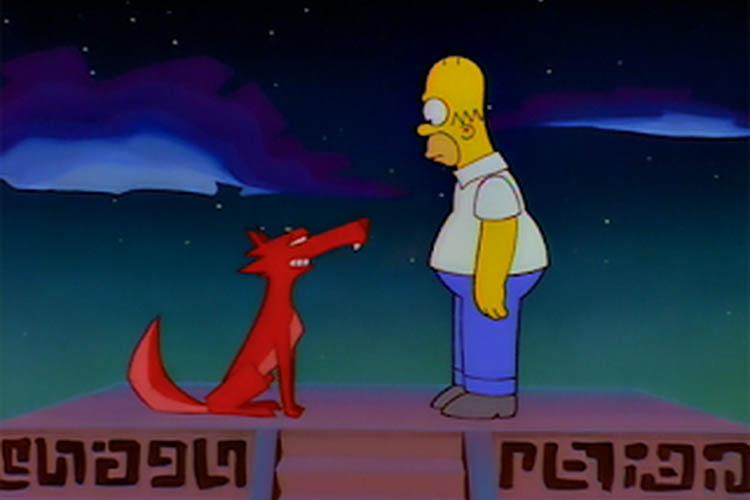 Los Simpsons perro desierto